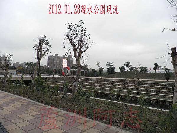 2012012904.jpg