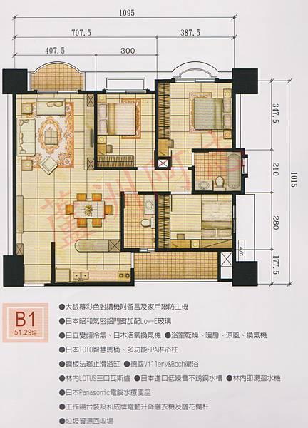 寶石上品苑配置圖B1