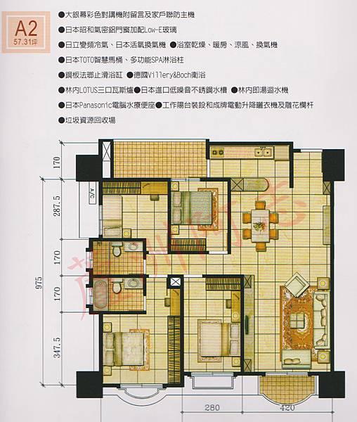 寶石上品苑配置圖A2