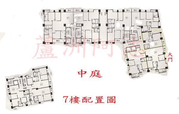 7樓配置圖