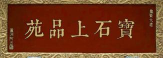 寶石326.jpg