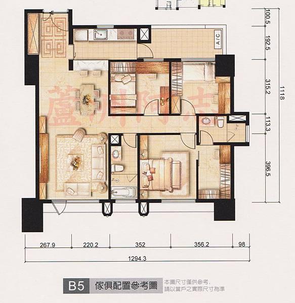 B5家具配置圖