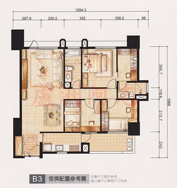 B3家具配置圖