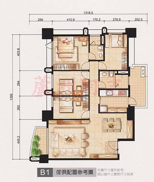 B1家具配置圖
