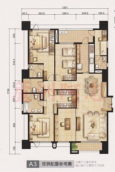 A3家具配置圖