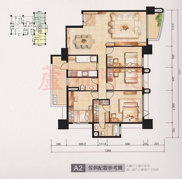 A2家具配置圖