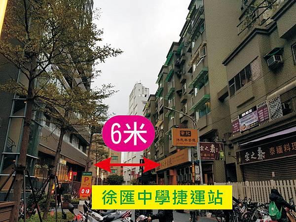 正港捷運宅1.jpg
