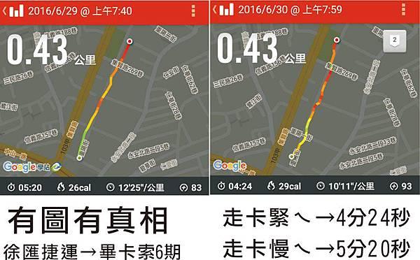 走路至捷運站.jpg