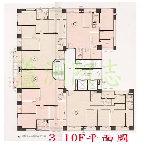 3-10樓平面圖-志.jpg