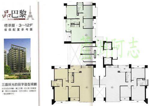 標準層-傢俱配置圖kk500.jpg