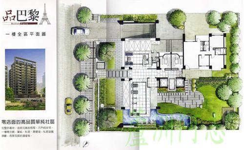 一樓全區平面圖kk500.jpg