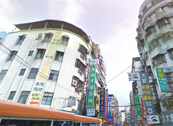 長安街11房