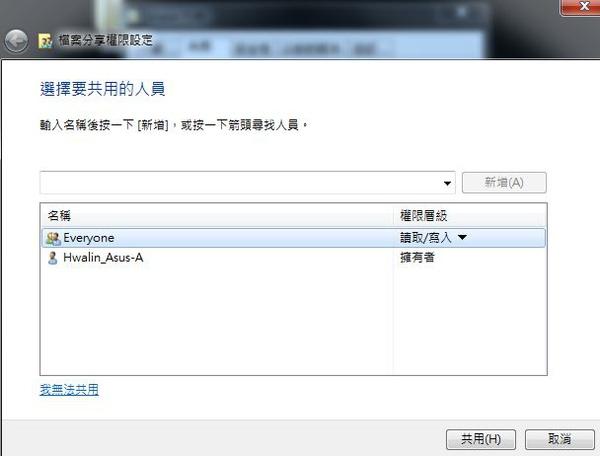net14.JPG