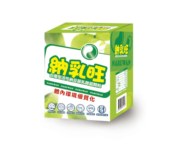 納乳旺乳酸菌