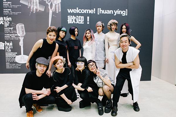 zuotanhui0718_photo-36.jpg