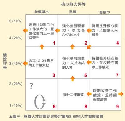 2007_01_04_pic3.jpg