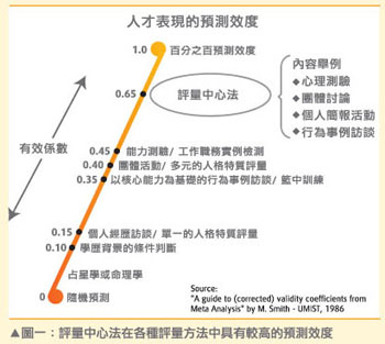 2007_01_04_pic1.jpg