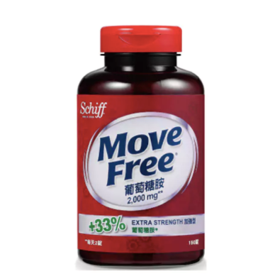 葡萄糖胺錠-Move Free葡萄糖胺2000mg