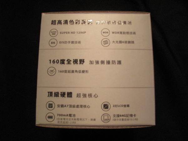I_0012.JPG