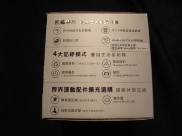 I_0013.JPG