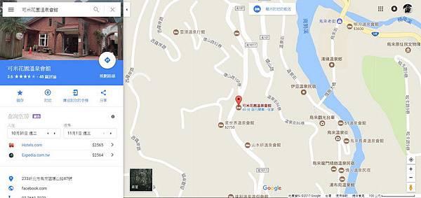 FireShot Capture 233 - 可米花園溫泉會館 - Google 地圖_ - https___www.google.com.tw_maps_pla.jpg