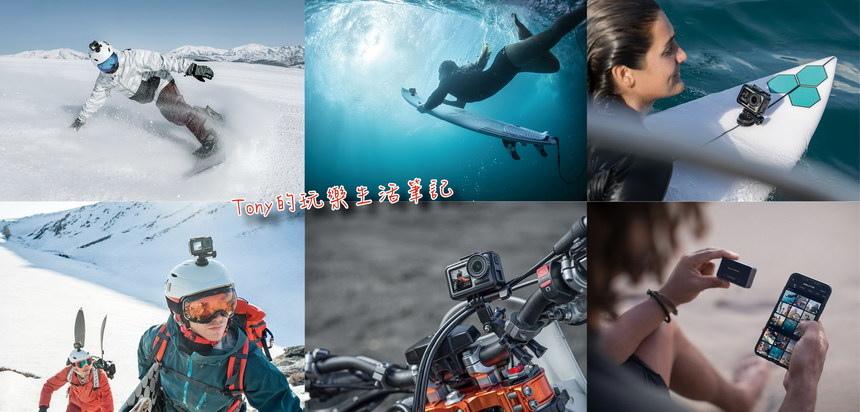 【新聞】DJI 發表 Osmo Action,以 4K 的驚艷細節讓你拍攝更多場景