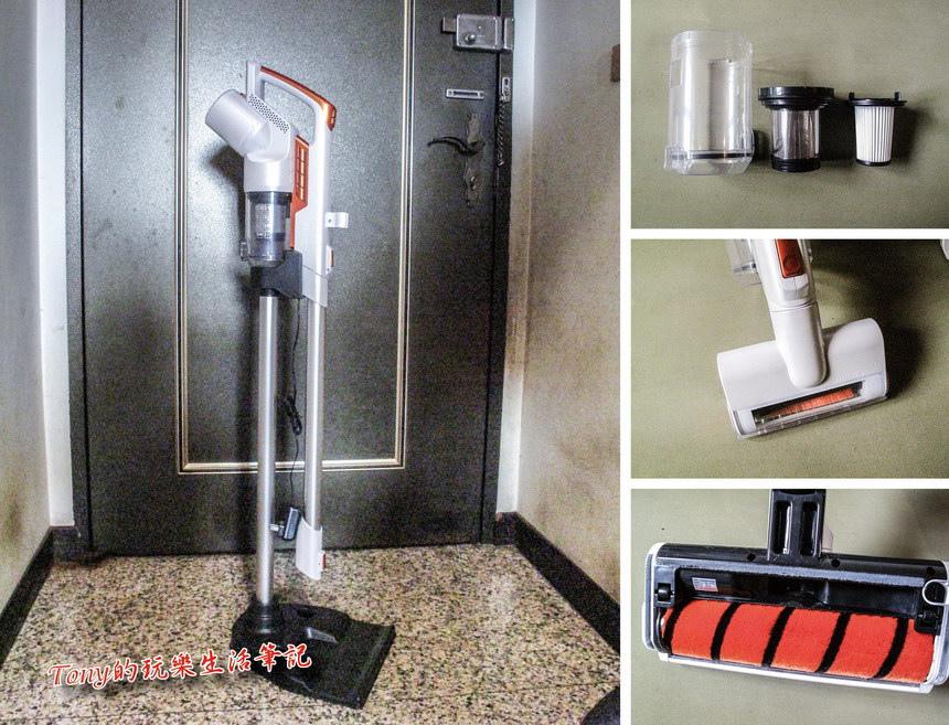 【商品評測】處處是用心、方便、用了最知道、-海爾H1 Turbo無線吸塵器