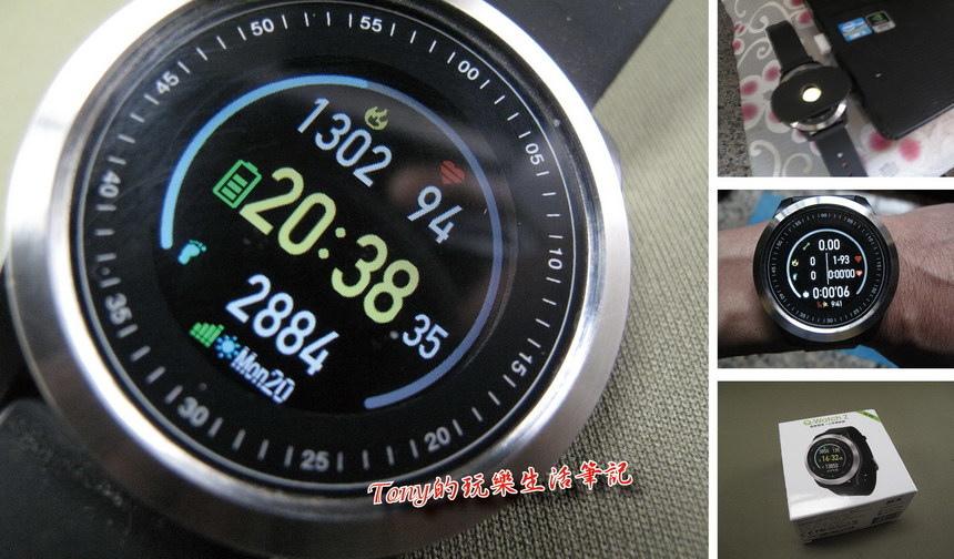 【體驗分享】不再受限小螢幕、簡單清楚看見健康習慣-雙揚Q90 心率運動手錶