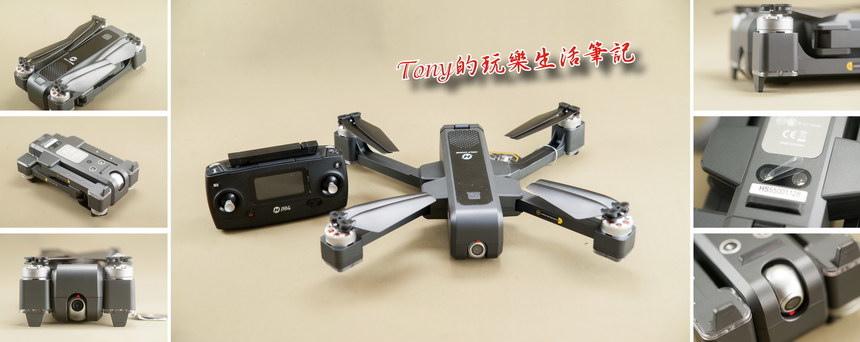 【體驗分享】從天空看世界不再是夢想 -Holy Stone HS550 無人機
