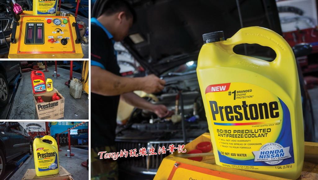 Prestone寶適通三合一水箱系統清潔更換服務-愛車終於不用再辦烤肉趴了