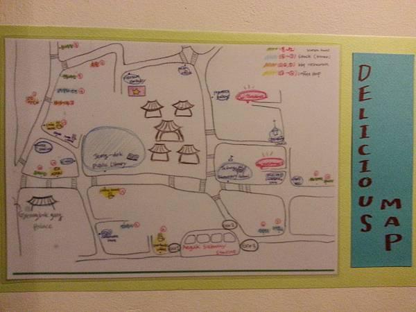 2013-10-17Dooguesthouse手繪地圖.jpg