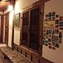2013-10-18Dooguesthouse-1.jpg