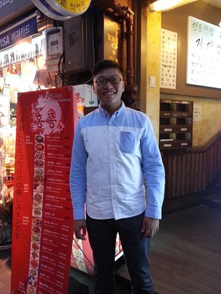 2013-10-18三清洞吃雜醬麵.jpg