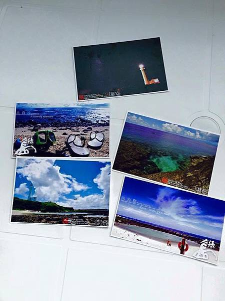 綠島當然也要旻信片.jpg