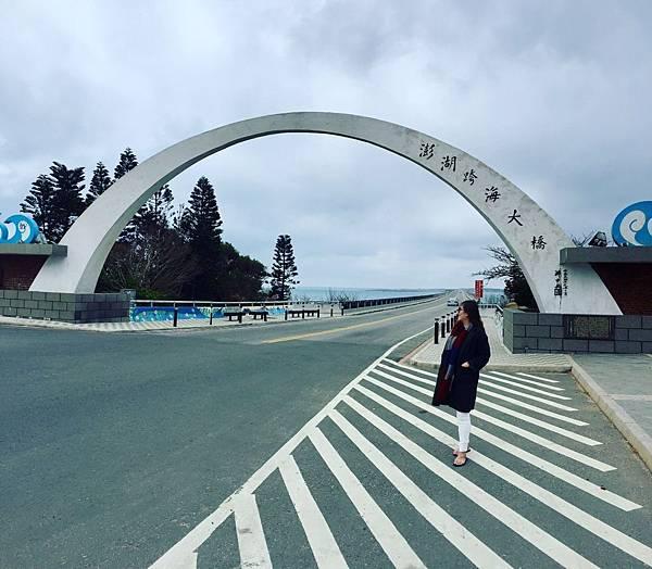 澎湖大橋.jpg