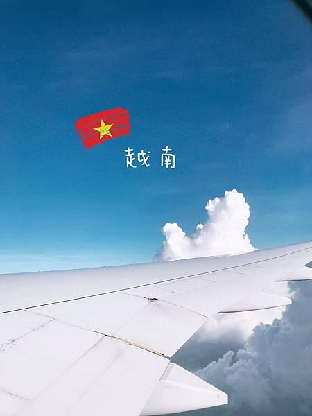 越南🇻🇳胡志明 富國島_181029_0247.jpg