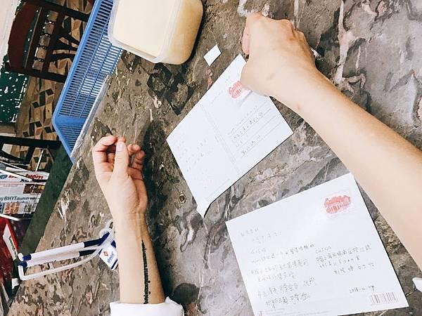 越南🇻🇳胡志明 富國島_中央郵局 (8).jpg