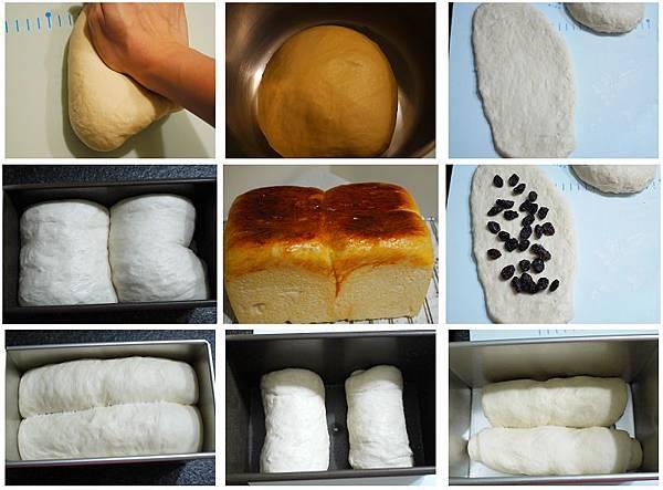 楓糖葡萄乾吐司多圖1.jpg