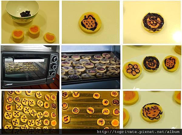 餅乾多圖2.jpg