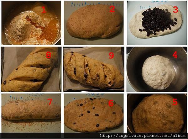 歐式葡萄乾全麥麵包多圖1.jpg