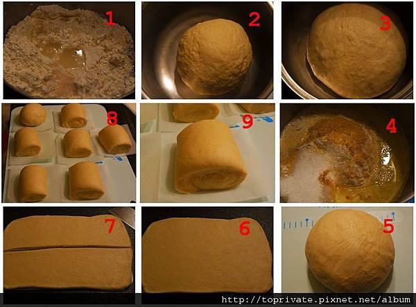 黃豆胚芽饅頭多圖1.jpg