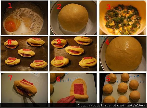 火腿蔥花麵包多圖1.jpg