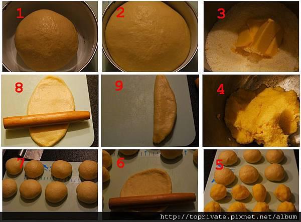 椰子麵包多圖1.jpg