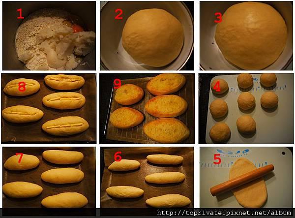 蜂蜜馬鈴薯麵包多圖1.jpg