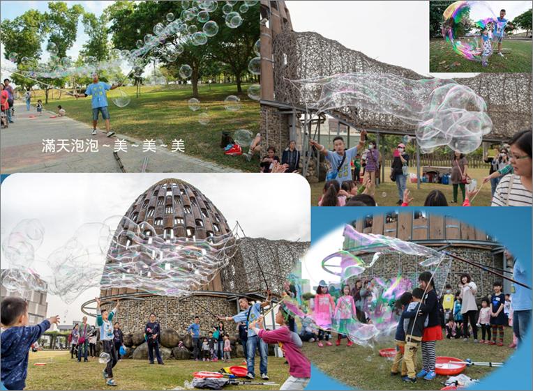 泡泡奇蹟-教保活動課程說明照片泡泡表演:泡泡長龍,泡泡雨包人大泡泡