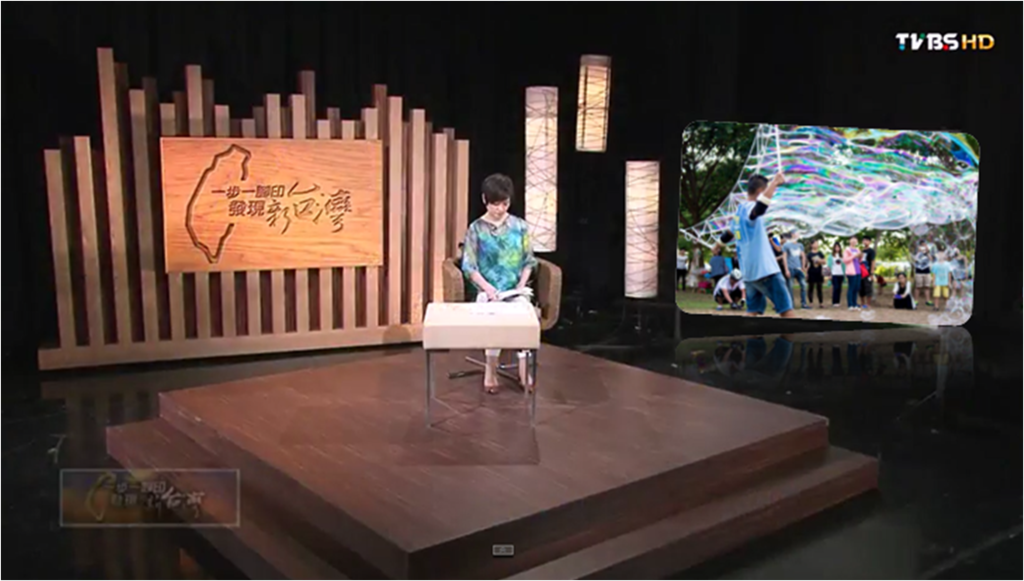TVBS專訪:泡泡的療癒魔力