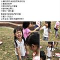 豐泰幼兒園兒童節特別企劃 泡泡奇蹟.