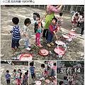 雲林縣立四湖幼兒園教保課程泡泡活動.png