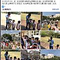 嘉義水上祥和國小附幼泡泡表演/教保課程 泡泡活動