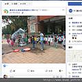 南市永康區復興國民小學2017.png